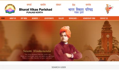 Screenshot-2018-1-3 Welcome to BVP – Bharat Vikas Parishad